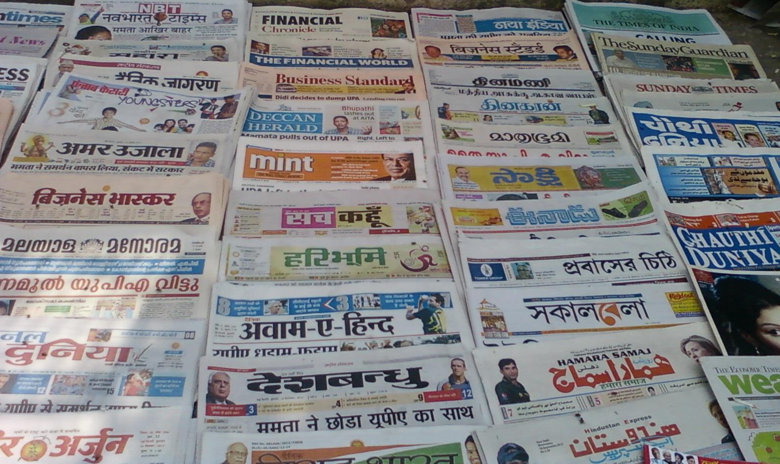 Newspaper ad agency in Noida